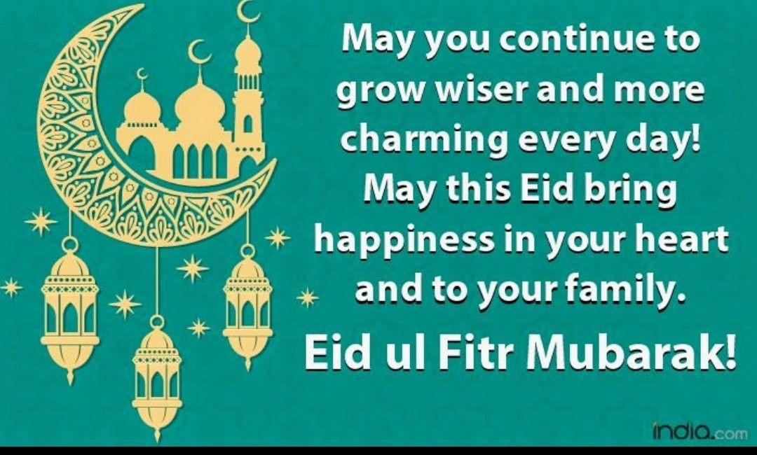 Eid Ul Fitr Mubarak Happy eid ul fitr, Eid mubarak