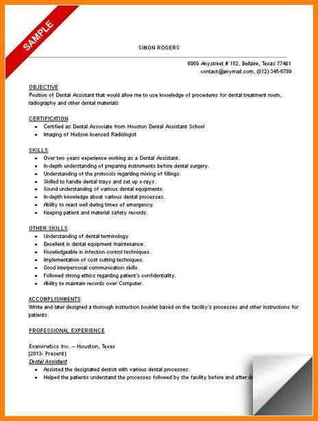 objective for a dental assistant resume