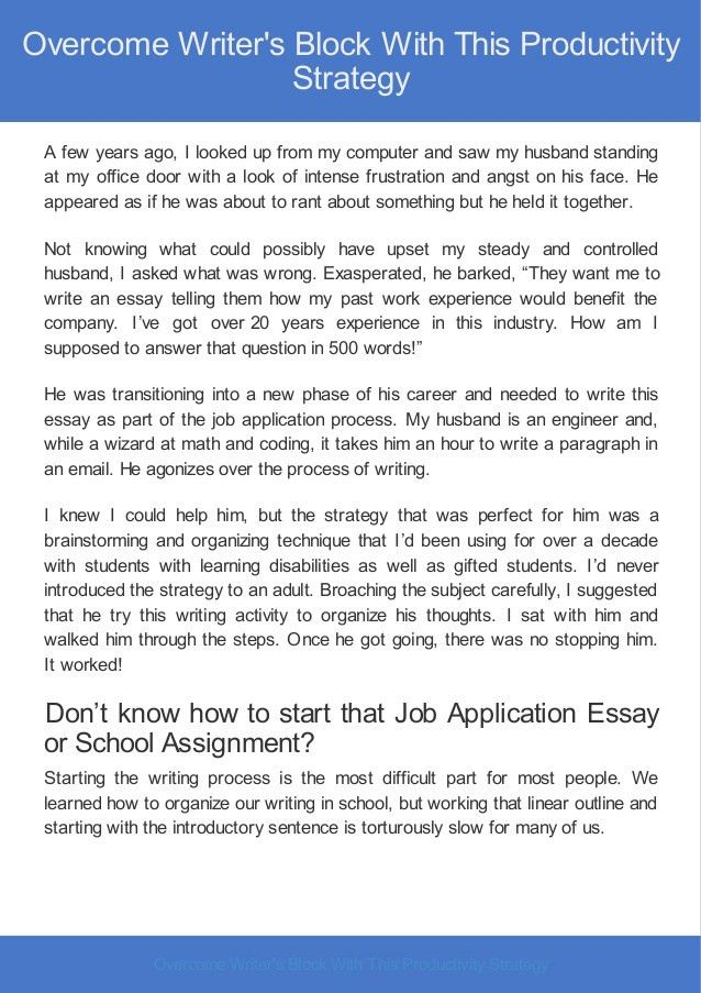 Writers Block Cover Letter | Cover Letter