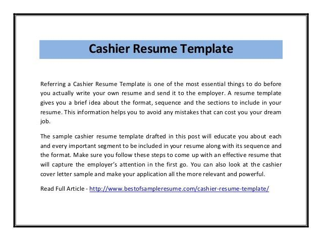 92 Resume Objective For Cashier