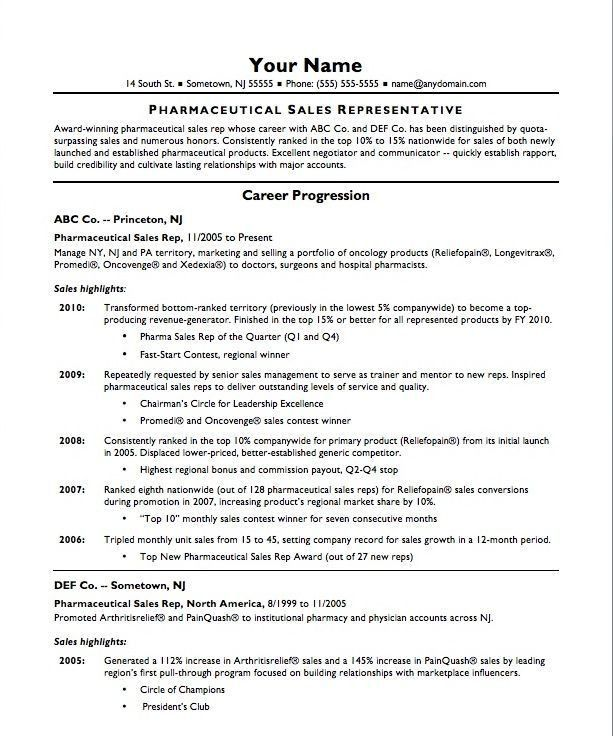 Stock Clerk Job Description Stock Clerk Job Description Sample 8 - stock clerk job description
