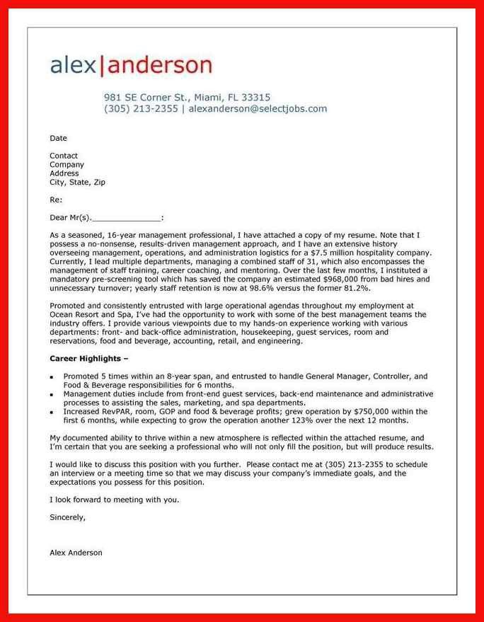 guest service agent cover letter