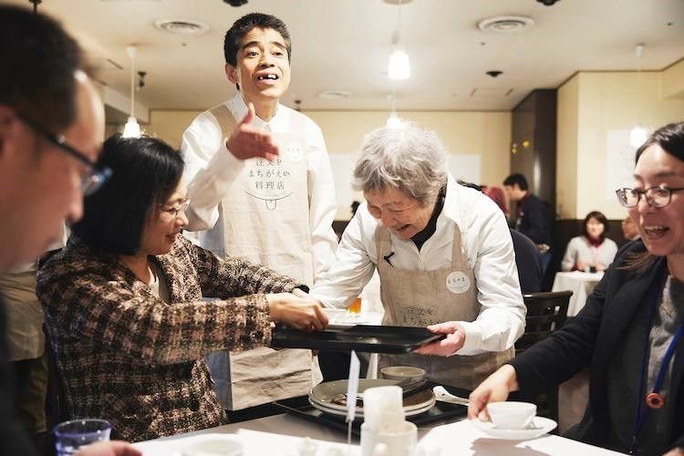 """When dining out, there's an expectation that your order will be correctly served to you. But if you're going to eat at the Tokyo pop-up called """"Restaurant of Mistaken Orders"""", you should rethink your expected outcome. This dining experience is staffed by people living with dementia who may, or may not, get your order right. #awesome #restaurant #popup #dementia #restaurantofmistakenorders #seniors"""