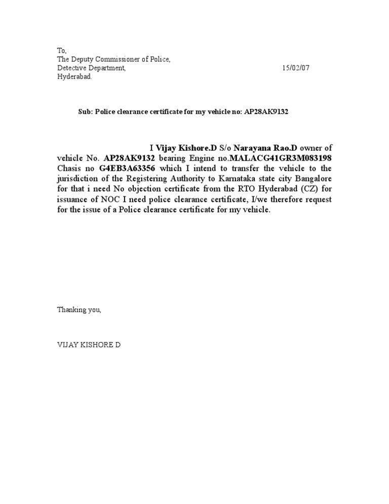 Noc letter sample cvresumeunicloud sample no objection letter certificate noc1 noc letter sample yadclub Choice Image