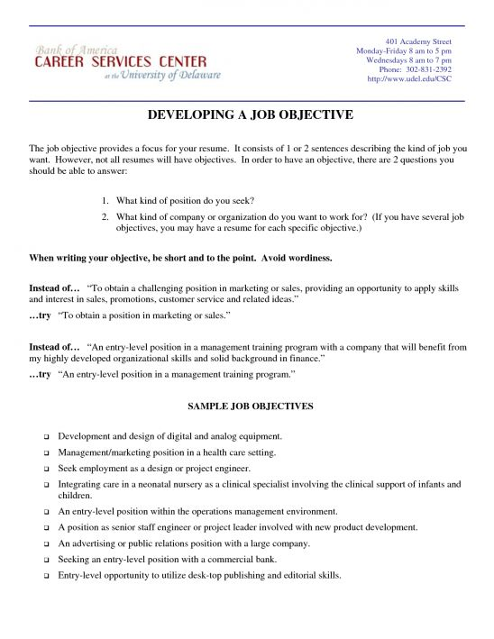 Hr Generalist Resume Objective Download Hr Resume Objective