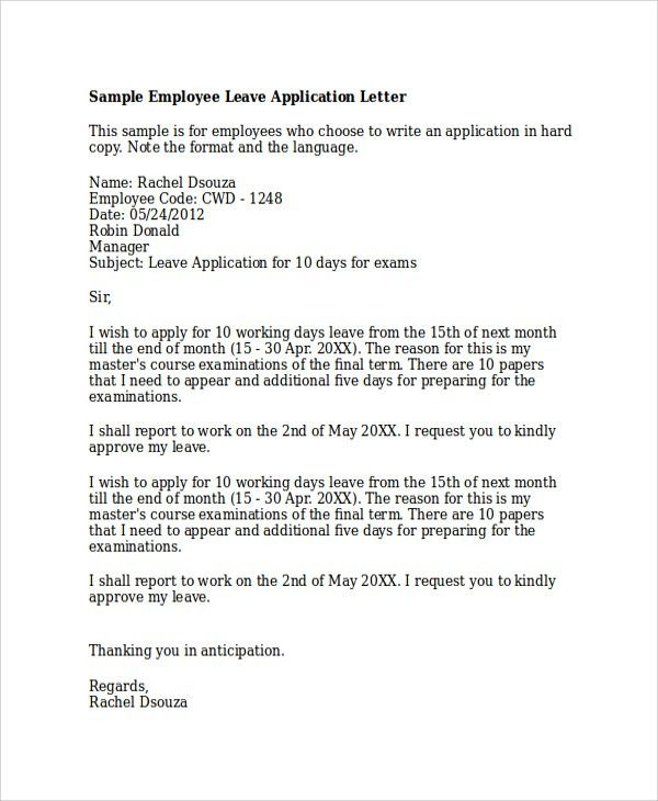 Leave application letter sample pdf cover letter sample application for leave extension format and thecheapjerseys Choice Image