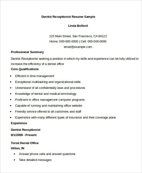 Dental Receptionist Resume Examples - Examples of Resumes