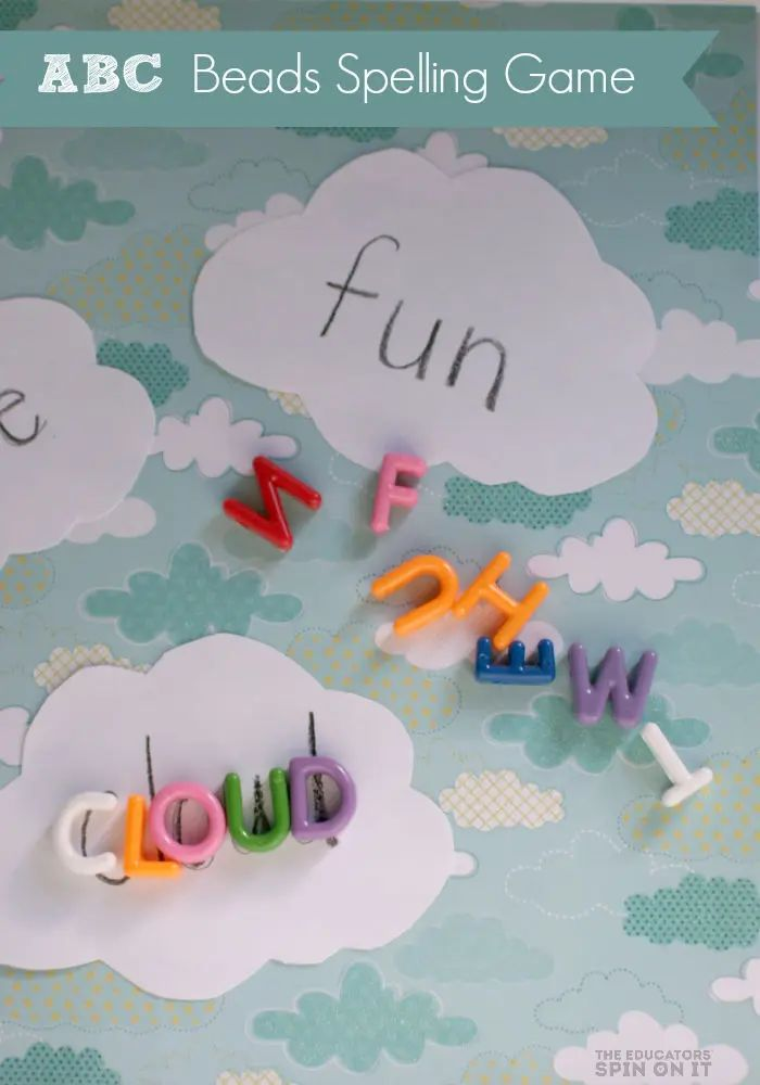 Create an ABC Beads Spelling Game inspired by clouds and the book Little Cloud by Eric Carle. A playful game to learn to read!
