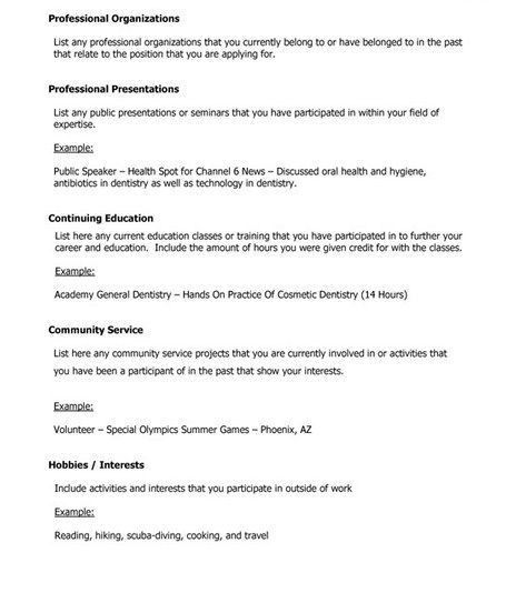 resume hobbies and interests