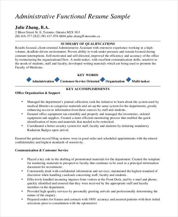 Medical Office Assistant Resume Sample Office Assistant Resume - medical support assistant resume