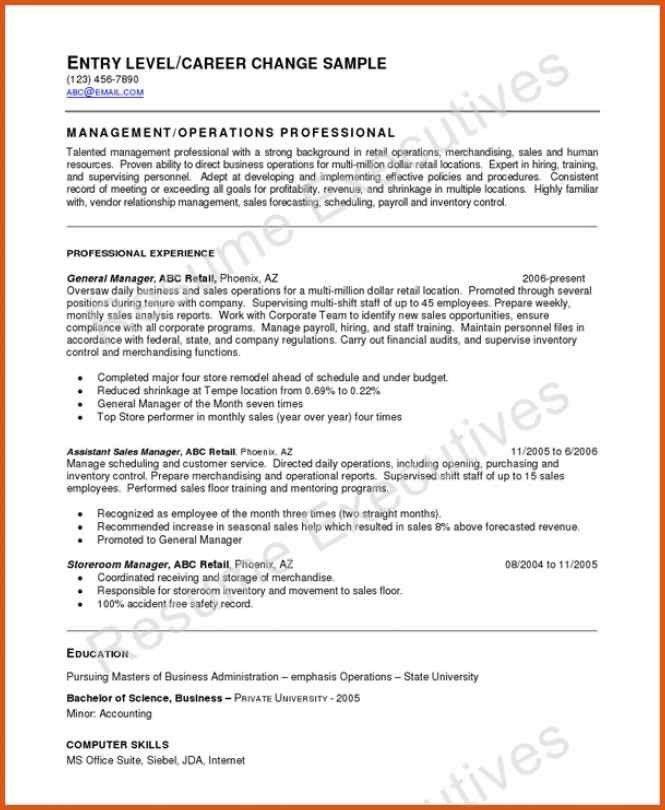 Siebel Consultant Cover Letter Cvresumeunicloudpl