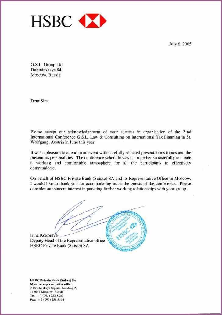 Perfect Reference Letter Sample Format