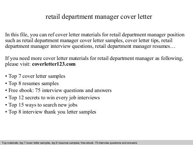 ... Retail Management Cover Letter Sample Retail Sales Clerk Cover   Tooling  Manager Cover Letter ...