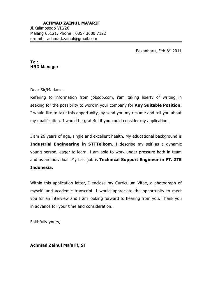 sample resume for computer operator   node2004-resume-template ...