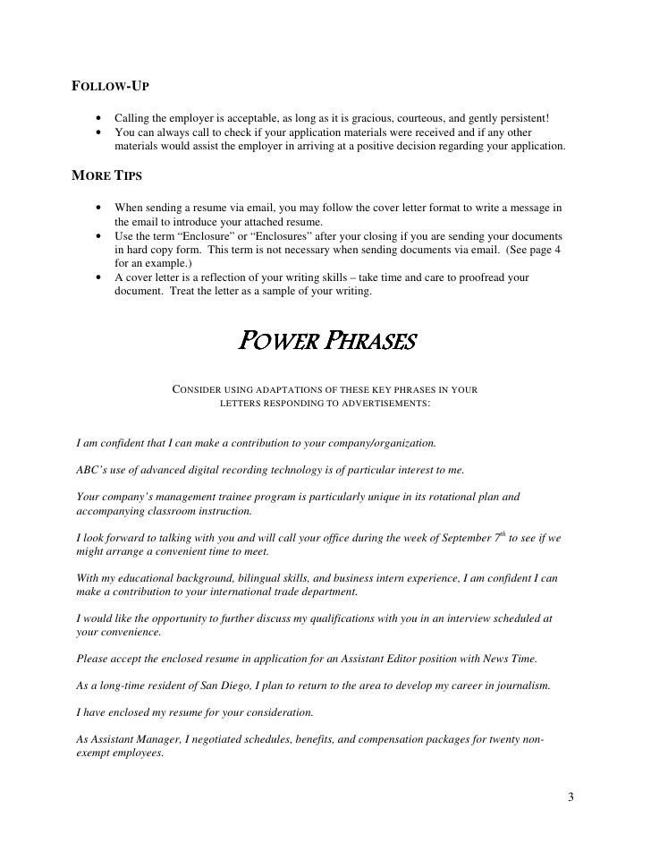 referred by a friend cover letter sample through - Resume Cover Letter Key Phrases