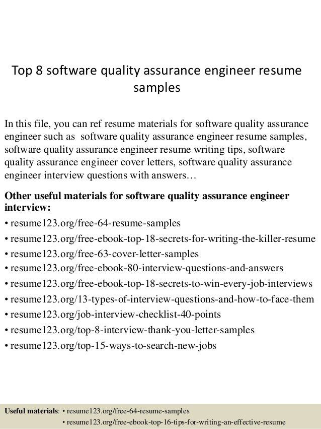 Qa Resume Sample Quality Assurance Specialist Job Seeking Tips