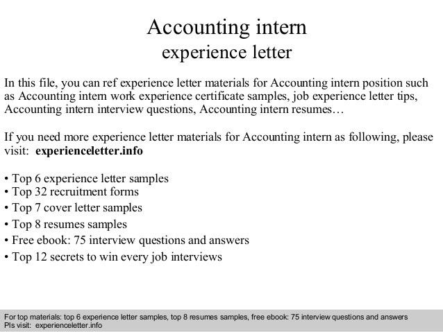 Cover Letter For Accounting Internship Accounting Internship - accounting intern resume