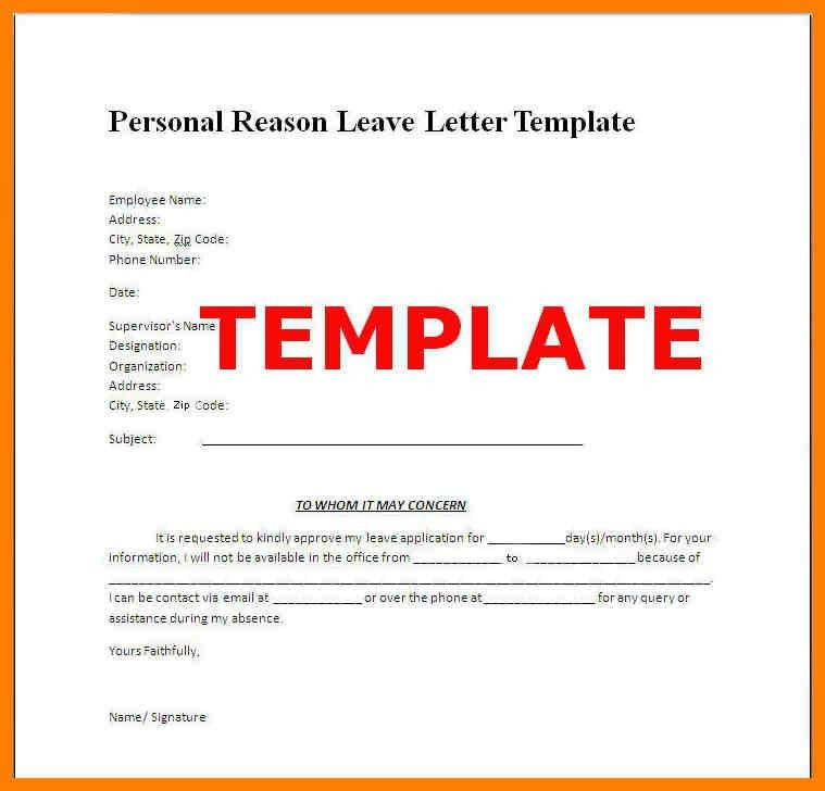 Leave Application Format For Office Maternity Leave Application - school leave application
