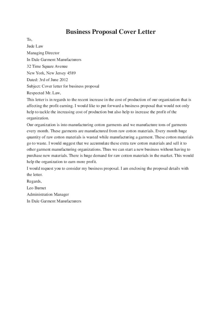 Cover Letter Of Proposal Sample Business Proposal Cover Letter 7 - proposal cover page template