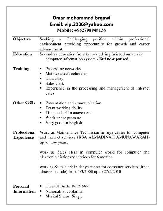 clerical sample resume administrative clerk resume clerical sample resume for retail jobs