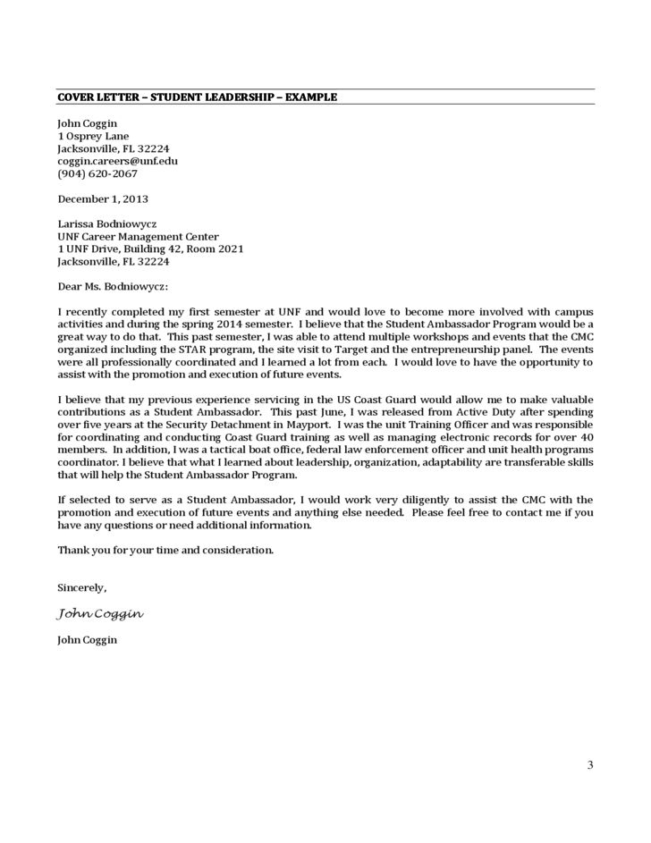 Cover Letter Intern Cover Letter For Internship Sample Fastweb - cover letter student internship