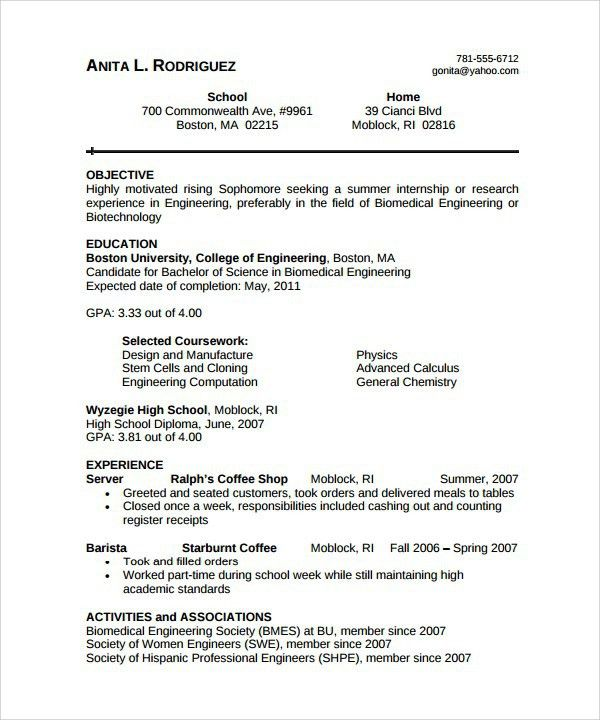 biomedical technician resume