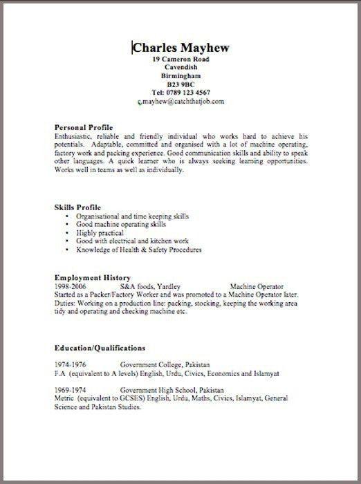 skills profile resume - Resume Skills Profile