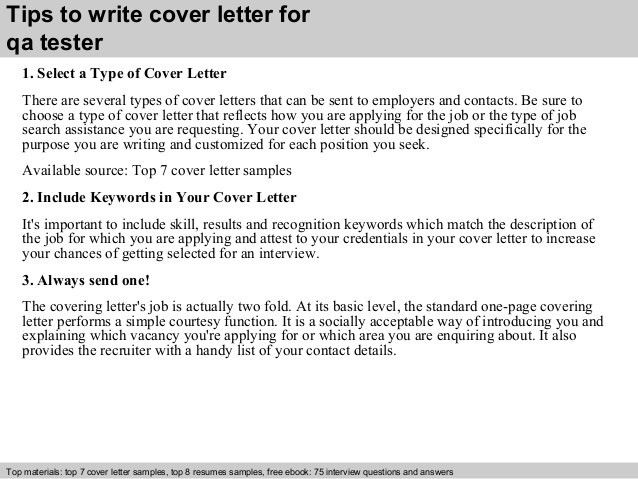 Database Tester Cover Letter Cvresumeunicloudpl