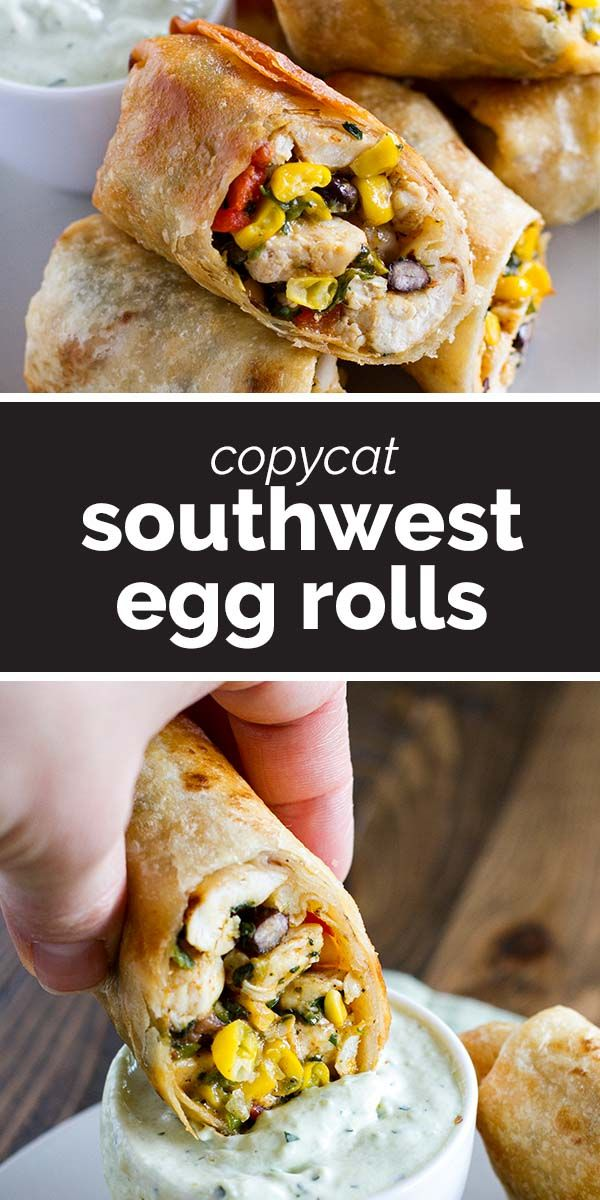 These Southwestern Egg Rolls are a family favorite – filled with chicken, corn, beans, spinach and tex-mex spices. Serve with Avocado Ranch Dipping Sauce. #appetizer #copycat