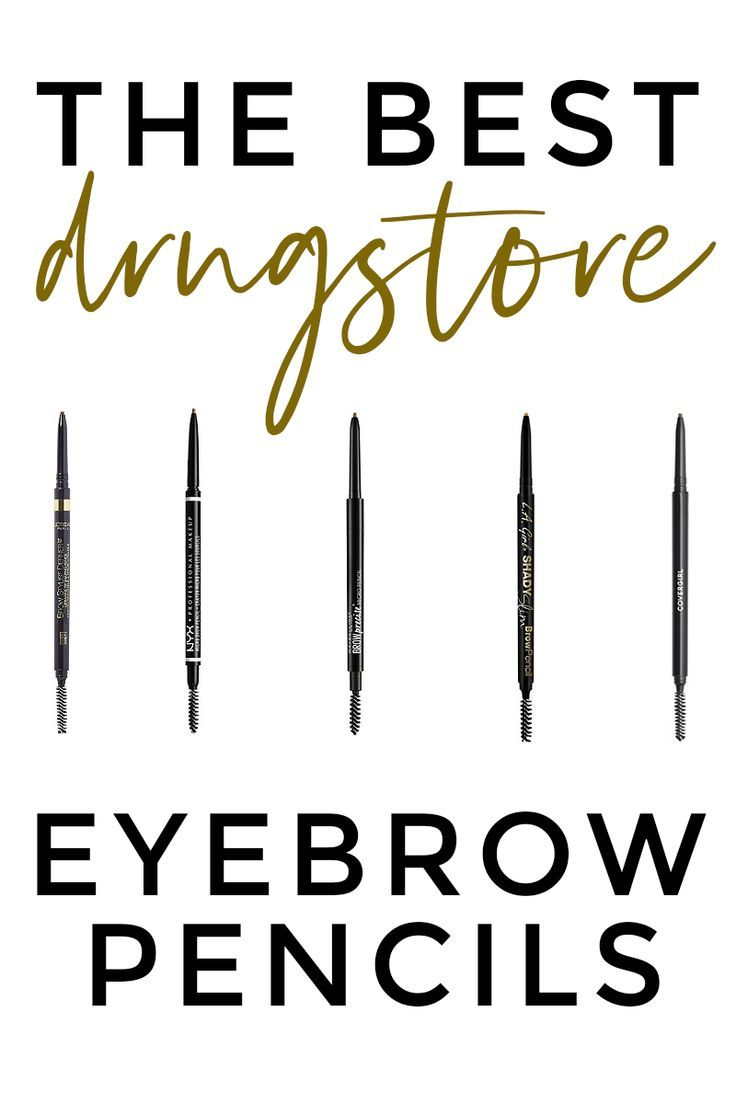 The best drugstore eyebrow pencil – 5 drugstore eyebrow pencils for anyone! These really are the best! #beauty #makeup #drugstore #drugstoremakeup #drugstorebeauty #eyebrows #brows via @mego