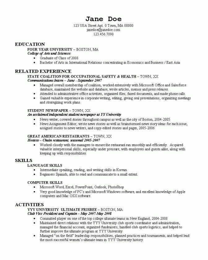 law school admissions resume samples - Kubre.euforic.co