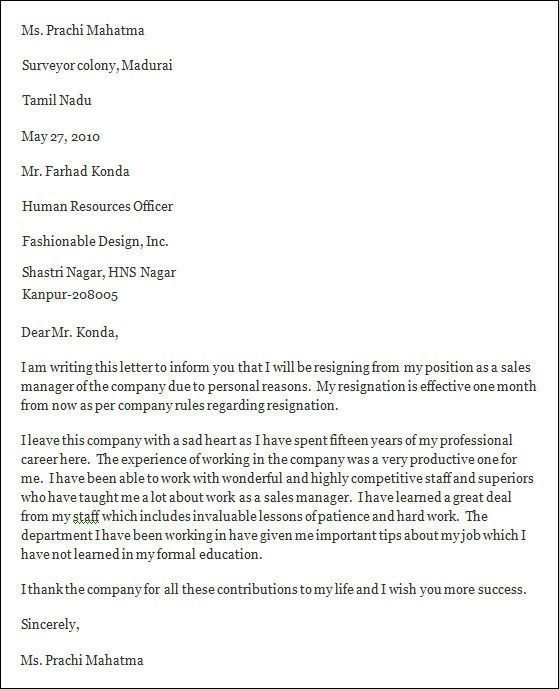 Strong Resignation Letter Professional Resignation Letter - formal resignation letter