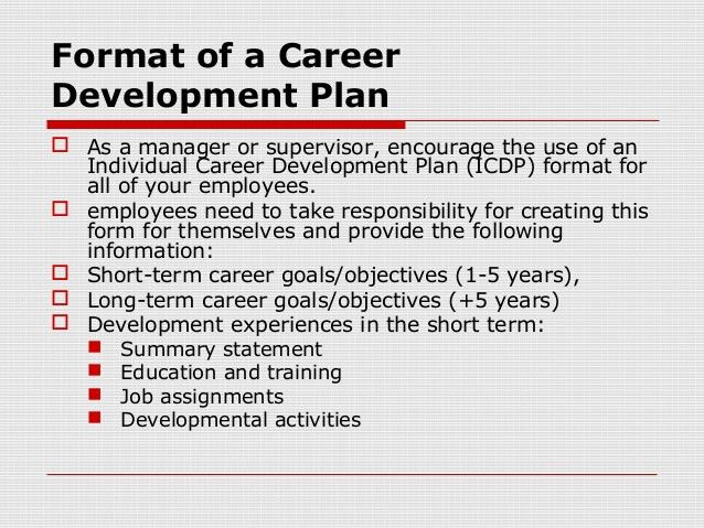 Individual Development Plan Template Individual Development Plan - career progression plan template