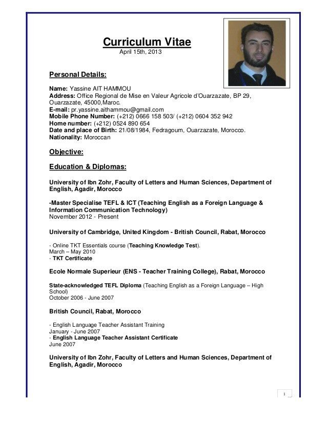 resume computer skills example examples of resumes