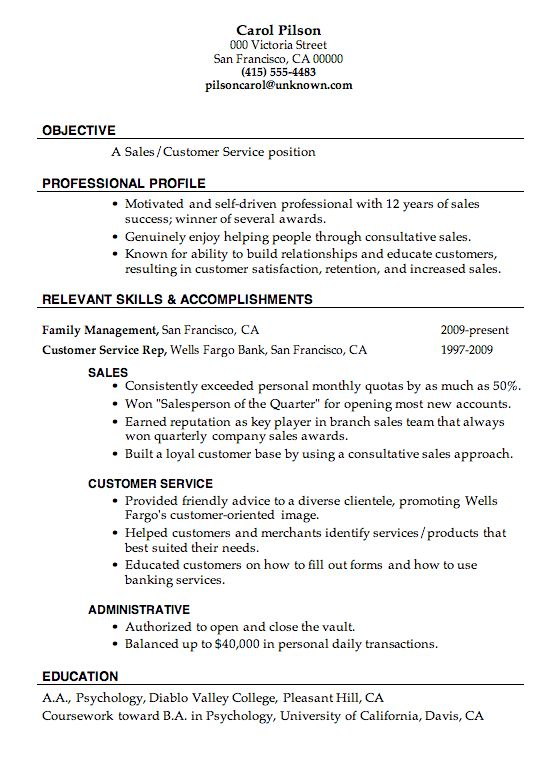 Sample Customer Service Resume Objectives Resume Sample Sales - resume template for customer service