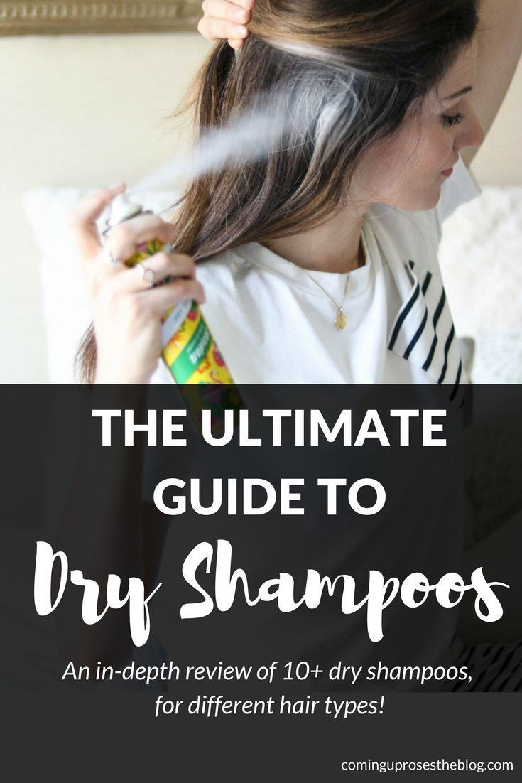 The Best Dry Shampoo Guide 2.0 – For Blondes AND Brunettes!, dry shampoo, best dry shampoos, dry shampoo guide, how to use dry shampoo, best dry shampoo for oily hair, best dry shampoo for brunettes, best dry shampoo drugstore, dry shampoo sephora