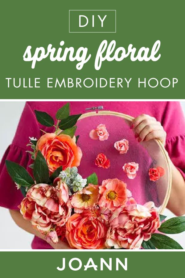 Give your interior home decor a beautiful pop of color with this DIY Spring Floral Tulle Embroidery Hoop from JOANN! The gorgeous flowers on this easy-to-make craft give a natural feel and are sure to brighten any room.