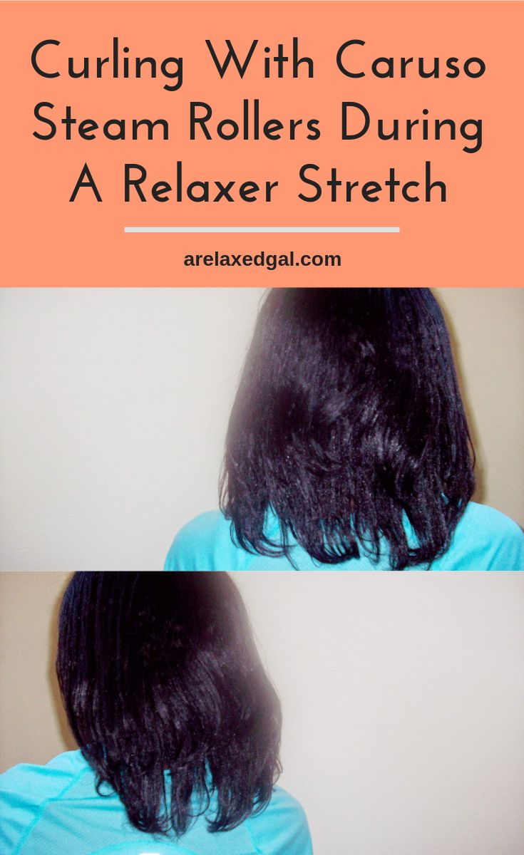 Sometimes you want to add a little curl to your hair but don't want to dry out your hair by using a heat styling tool. See how I use steam rollers instead to curl my relaxed hair. | A Relaxed Gal #steamrollers #relaxedhair