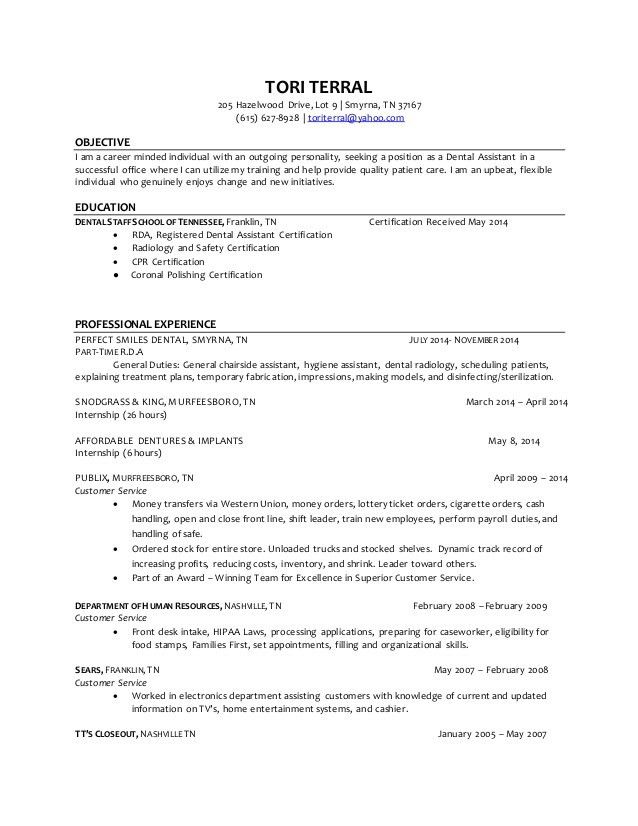 Resume Objective For Dental Assistant Dental Assistant Resume - receptionist objective for resume