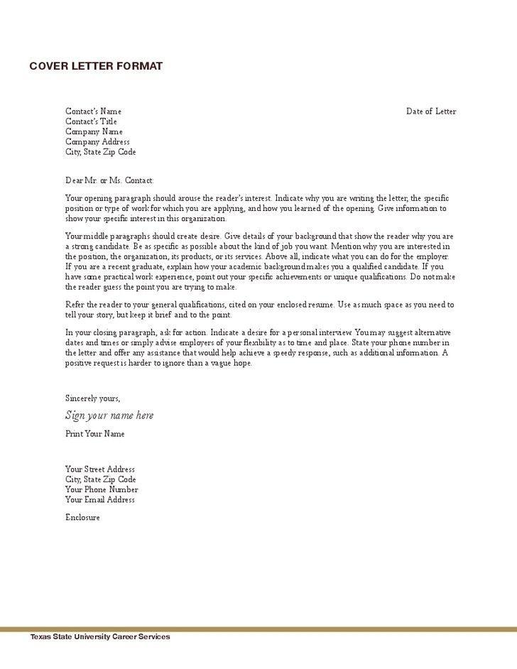 cover letter dear mr ms cover letter