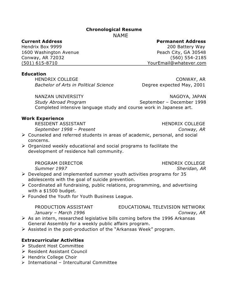 ... Kennel Assistant Cover Letter Kennel Worker Cover Letter Example   Post Production  Assistant Cover Letter ...