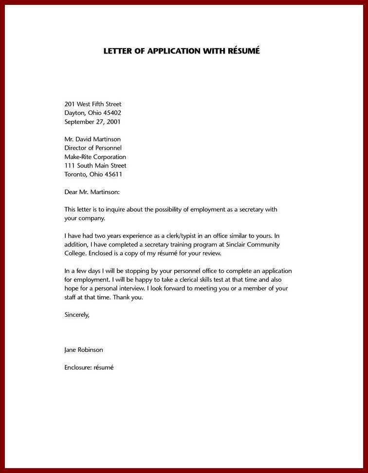 ... Taste Tester Cover Letter Cvresumecloudunispaceio   Hiv Tester Cover  Letter ...
