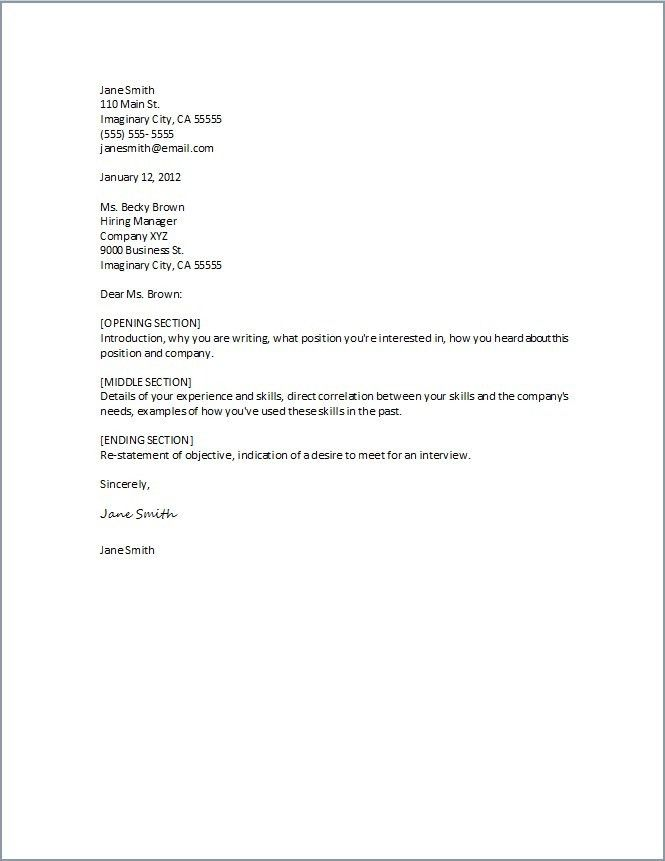 Cover Letter Greeting Examples Professional Letter Greeting