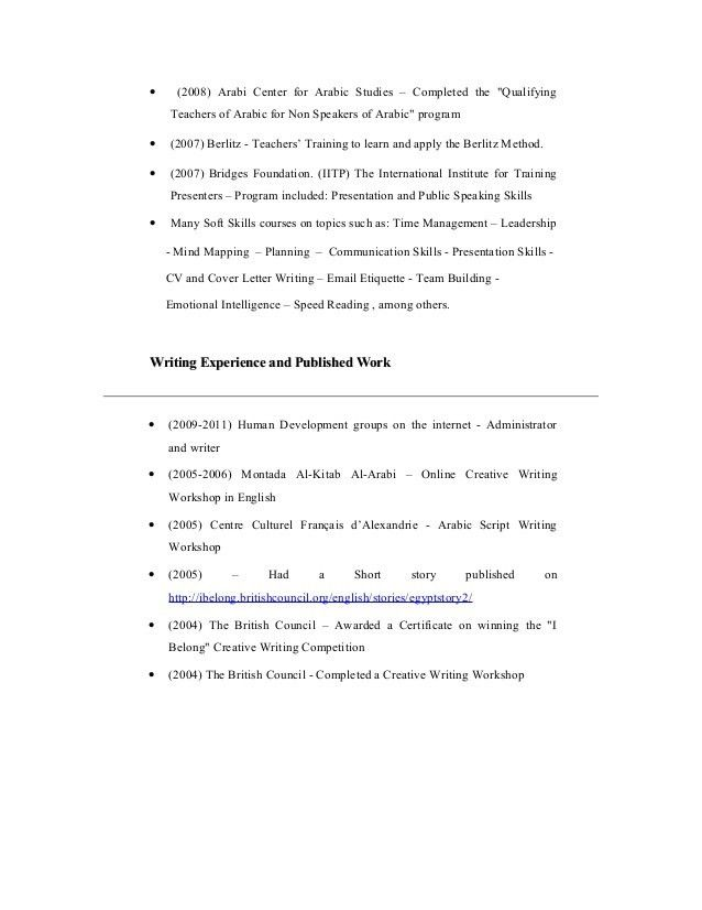 Cover letter examples in arabic cover letter cv format for arabic teacher gallery certificate design and template spiritdancerdesigns Images