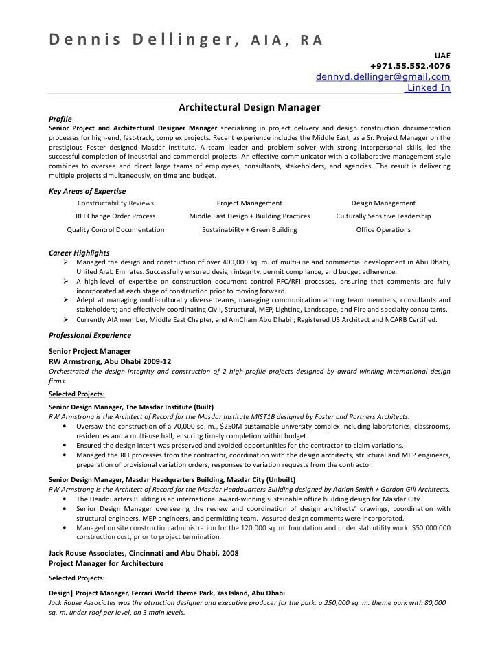 landscape resume samples what employers and clients are looking