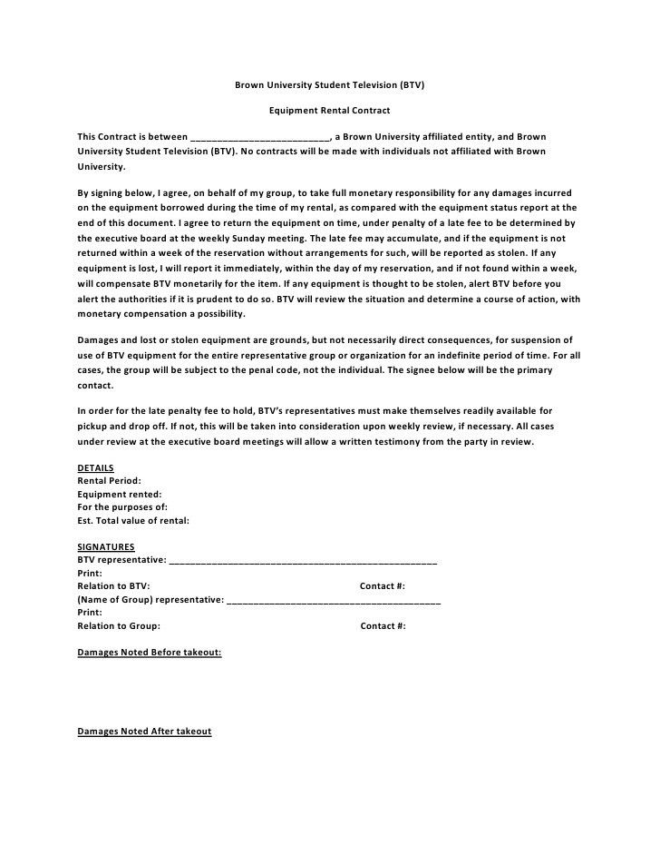 Product Rental Agreement Template 12 Equipment Rental Agreement - rent contract templates