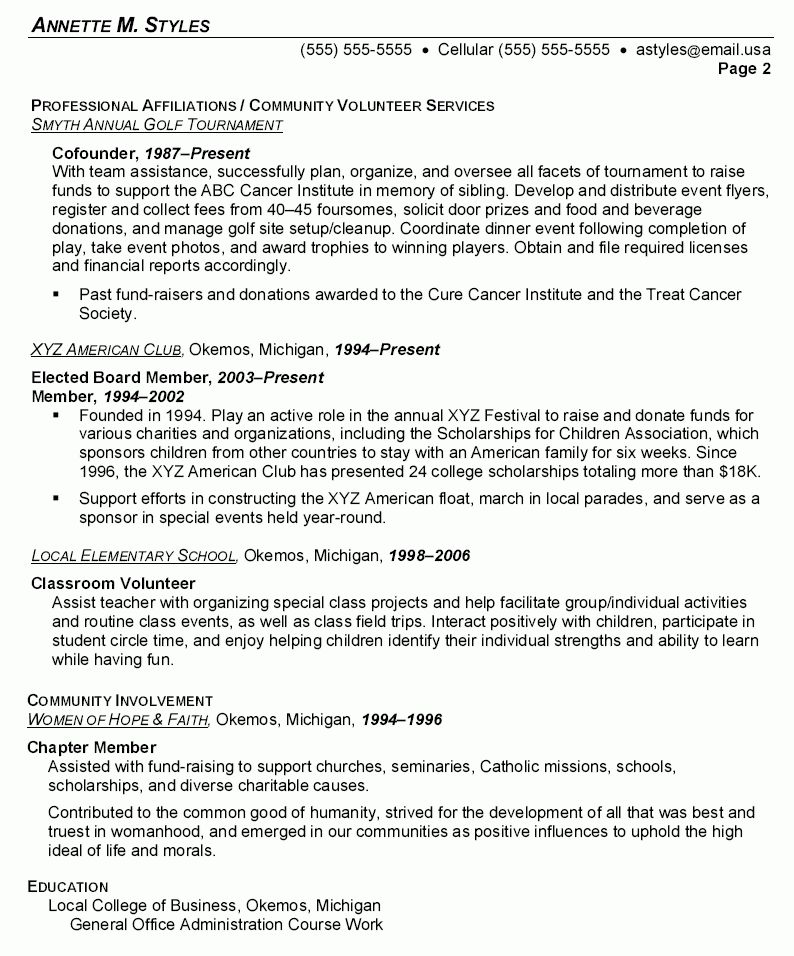 Lancome Beauty Advisor Sample Resume