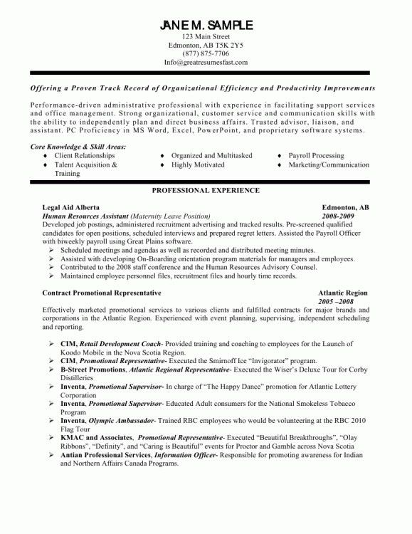 Laborer Resume Examples General