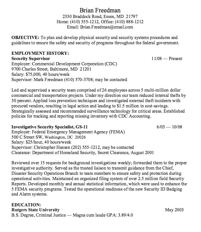 physical security specialist resume - Militarybralicious - safety specialist resume