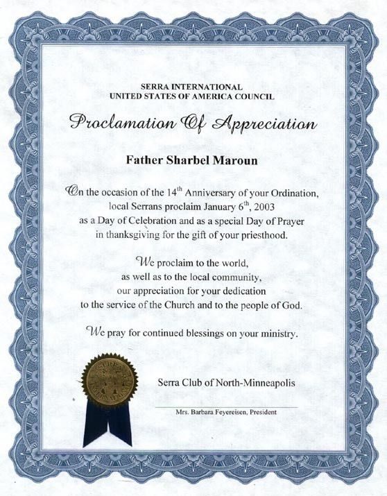 Examples Of Certificates Of Appreciation Wording Certificate Of - sample certificate of appreciation